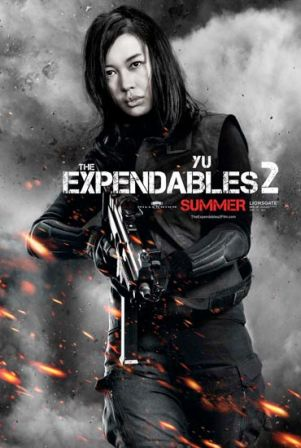 expendables-2-movie-poster-yu-nan.jpg